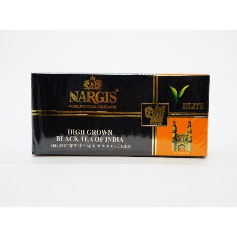 Шоколад SOBRANIE горький с апельсином и миндалем (72% какао-продуктов)  90гр. - 10(шт)