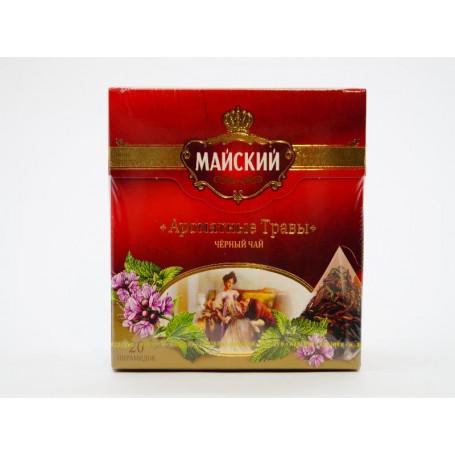 BUCHERON Горький шоколад с дроблёнными зёрнами какао 100гр.-10 (шт.)Металлическая упаковка