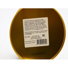 SWISS ORIGINAL Горький шоколад с кайенским перцем 100гр.