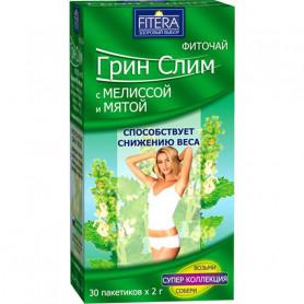 Масло оливковое Трасимено рафинированное  1л-12 (шт.)  Ж/Б