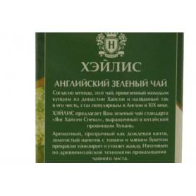 Горячий шоколад ЛаФеста Горький