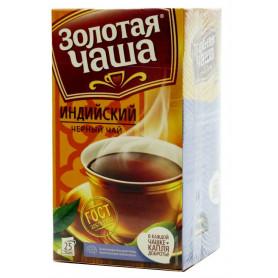 Чай Гринфилд Creamy Rooibos 25 пакетов