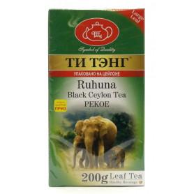 Чай чёрный Зиланика 100гр.
