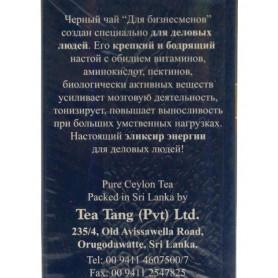 Чай зеленый КОНФУЦИЙ