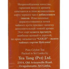 Чай зеленый Выбор Невесты КОНФУЦИЙ