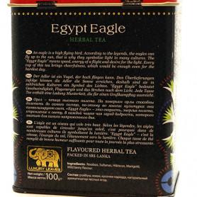 Фито чай Супер Слим Малина 30 пакетиков
