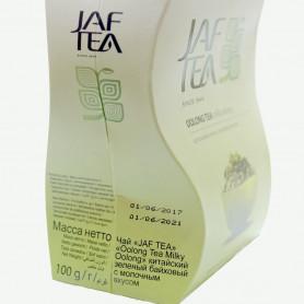 Чай чёрный Азерчай с бергамотом 100 пакетиков