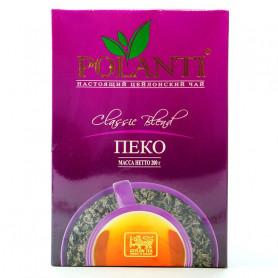 Чёрный чай Хеладив О.П.А., 250гр