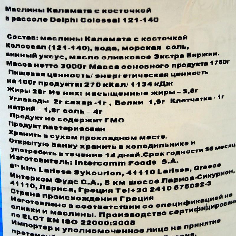 """Масло льняное холодного отжима """"Сибирский продукт"""", 500мл"""