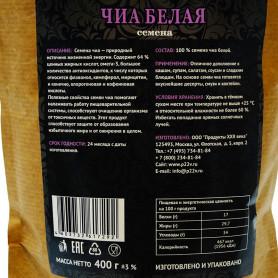 """Черный чай Азерчай """"Букет"""", 100г"""