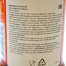 """Перец острый в томатной мякоти """"Южный"""" Лукашинские, 670 г"""