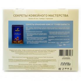 РУММО Макароны Пенне Ригате №66, 1000г