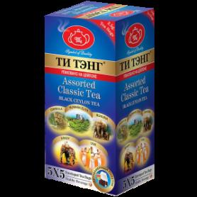 Английский зеленый чай ХЭЙЛИС, 200 г