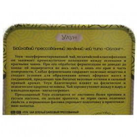 """Макаронные изделия ДЕЛЬВЕРДЕ """"Таглиателле №91 яичные"""", 250 г"""