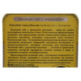 """Макаронные изделия ДЕЛЬВЕРДЕ """"Фетуччини №81"""", 250 г"""