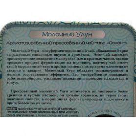 Макароны ДЕЛЬВЕРДЕ №134 Тальятелле шпинатные, 250 г