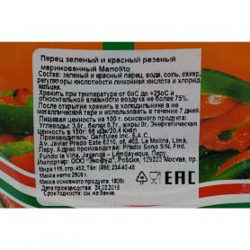 """Макаронные изделия ДЕЛЬВЕРДЕ №43 """"Гноччи"""", 500 г"""