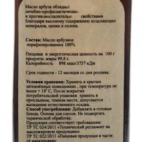 Соус сладкий АРОЙ-Д чили для курицы, 920 г