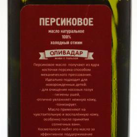 Оливковое масло МОНИНИ Деликато, 250 мл