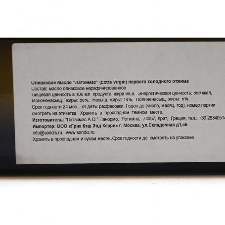Соус соевый легкий КИККОМАН, 250 мл