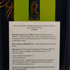 """Масло оливковое нерафинированное высшего качества СИТИЯ """"КРЕТА"""" 0.3%, 0.5 л"""