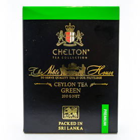 Чай зеленый Jaf Tea MILK OOLONG 100г