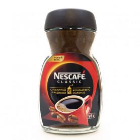 Чай черный Zylanica Ceylon Premium Strawberry 25 пакетиков