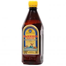 Чай зеленый Zylanica Ceylon Premium Lemon25 пакетиков