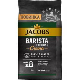 Соус Remia Black Jack BBQ 750мл