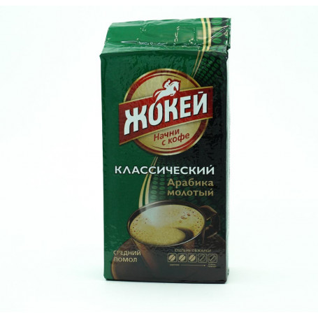 Вермишель Фунчоза из зеленых бобов СЭН СОЙ,  200гр.
