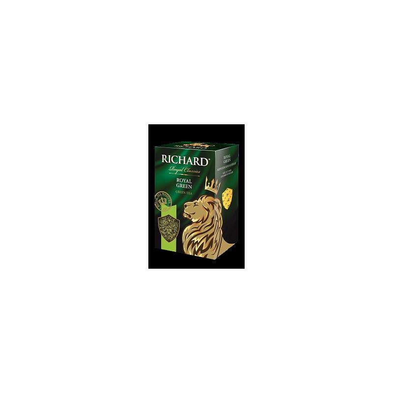 """Кускус с ароматными травами """"ЯРМАРКА"""" 250гр.-7 (шт.)"""