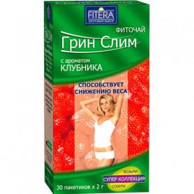 Масло оливковое Трасимено рафинированное  3л,-4 (шт.)   Ж/Б