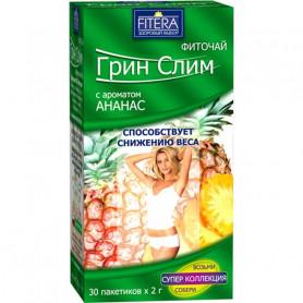 Масло оливковое Трасимено рафинированное  5л,-4 (шт.)   Ж/Б