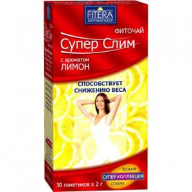 Оливки Маэстро с лимоном 300гр-12 (шт.)