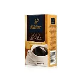 Цейлонский чай черный АХМАД Оранж Пеко 200гр. Лист