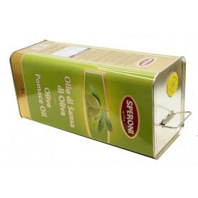 Чай Зеленый Плюм Сноу с Жасмином  100гр.