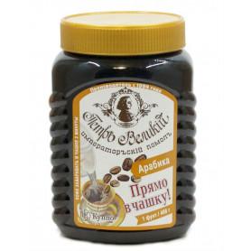 Чай Черный  Азерчай 100 пакетов  с бергамотом