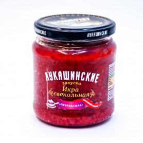 Соус крем бальзамический KALAMATA клубника 250гр-6 (шт.)