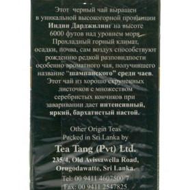 Зеленый чай КОНФУЦИЙ