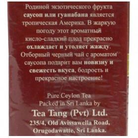 Чай черный НАДИН Граф Орлов 50гр.