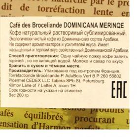 Кофе Якобс Монарх , растворимый ,240г