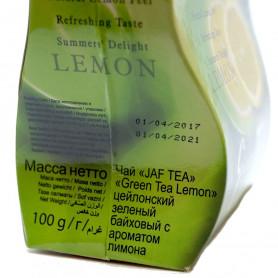 Чай чёрный Липтон Bombay Bazaar  20 пирамидок