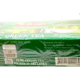 Чай зелёный ЗИЛАНИКА 100 пакетиков