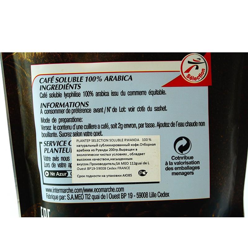 """Кофе в зернах Броселианд """"Нипал Гималаи Органик"""", 250г"""