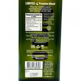 Уксус винный красный 6% Монари Федерцони, 1л