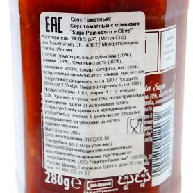 Масло оливковое Сперони рафинированное, 5л