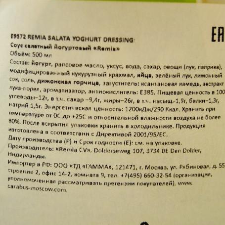 Кофе молотый без кофеина ЛАВАЦЦА Дэк, 250г , Ж/Б
