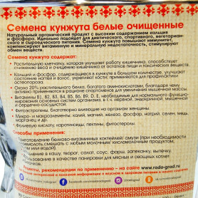 """Чай Хайтон в керамической конфетнице """"Эстетика"""", 100 г"""