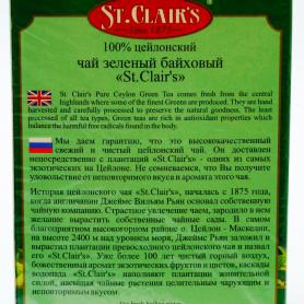 Горчица из цельных зёрен ЧАТЕЛ по-старинному рецепту, 370 г