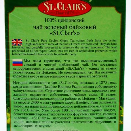 Горчица из цельных зёрен ШАТЕЛЬ по-старинному рецепту, 370 г